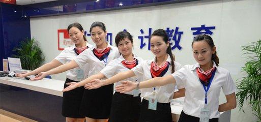 上海仁和会计嘉定安亭校区