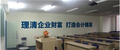上海仁和会计莲花路校区
