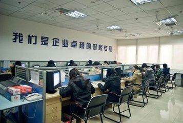 上海仁和会计宝山牡丹江校区