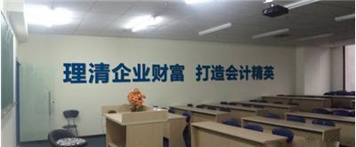 镇江仁和会计大市口校区