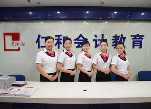 重庆仁和双碑校区