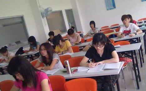 重庆仁和会计茶园校区
