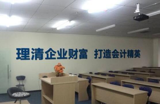 沈阳仁和会计第一商城校区