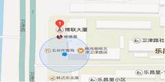 天津仁和会计博联大厦校区