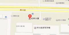 天津仁和会计虹畔大厦校区