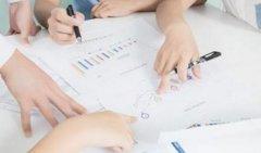 株洲仁和会计中级会计职称课程价格怎么样