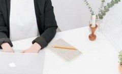 会计培训机构价格|中级会计师优惠政策解读