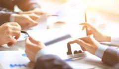 会计从业实务培训|哪个行业的会计最有技术含量