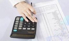 石家庄仁和会计财务管理课程收费标准