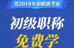 重庆仁和合川校区即将开业,报名直降千元