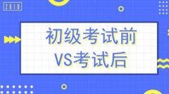 黄冈仁和会计麻城校区课程价格怎么样