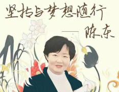 11月25日,上海仁和会计邀你领略财管之美!