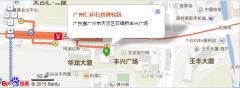 广州市仁和会计石牌桥校区