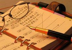 武汉仁和会计详解初级会计职称辅导材料改动