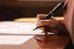武汉仁和会计:计算中级报考工作年限的案例