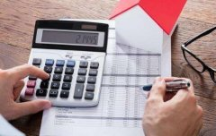 山东仁和会计举例分析管理费用与固定资产
