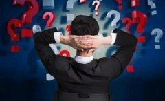 报名中级会计职称但基础差,我该怎么办?