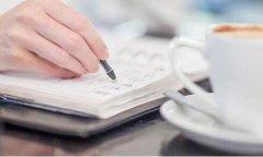 仁和会计培训:0基础会计实战入门必备大优惠