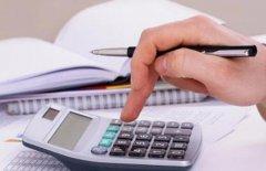 财政部对代理记账行业重设规范,为企业保驾护航