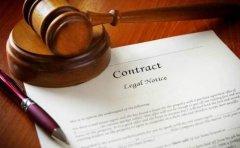 财务人员审核合同的时候要注意利益和均衡