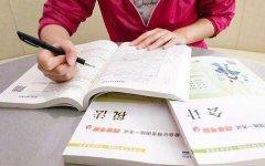 什么是初级考试考后审核?不参加有什么影响?