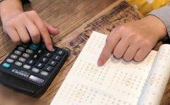 通过初级会计考试就结束了吗?你还有4种选择
