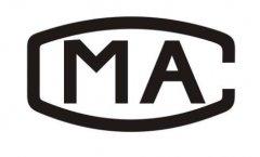 仁和会计培训:在职考生CMA报名6折优惠延期