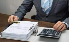 山东仁和会计 凭什么早早下班的他,却能受到重用