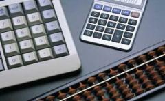 有中级会计证的注意每人每年最多可领3次补贴!