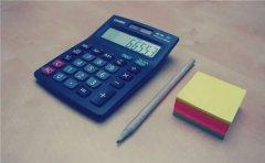 仁和会计整理中级会计职称考试备考冲刺指南!