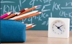 2020年初级会计职称考试一年考两次,是真的吗