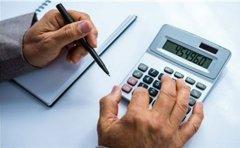 会计面试题应收账款引发思考,你怎么看?