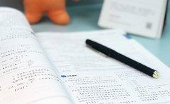 中级会计职称考试三天!考试难度会加大吗