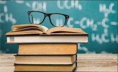 CMA考试难度将加大,北京仁和会计建议趁早考下