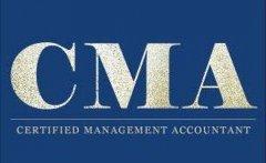 仁和会计怎么样做到CMA学员通过率这么高的?