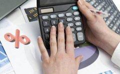 仁和会计培训价格学下来划不划算