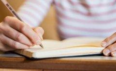 仁和会计提醒考生们2021年初级会计考前准备事项