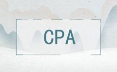 仁和会计总结CPA学习前你应该要知道的事