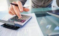 仁和会计带您了解财经类专业就业前景